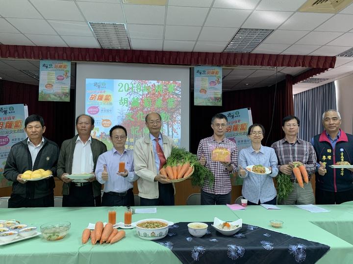 台南將軍區農會228舉辦紅將軍胡蘿蔔節。記者吳淑玲/攝影