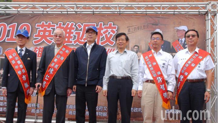 行政院副院長陳其邁(左三)說,他去年也有參加這項活動,並承諾日後如有辦活動也會參加。記者謝梅芬/攝影