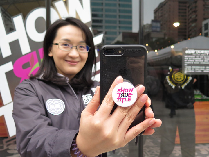 青年事務局長顏蔚慈說,參與者只要配合青年抬頭節主題「SHOW TRUE TITLE」,向特製大聲公喊話「我是青年追夢的推手」,就可獲得活動限定小禮手機支架。記者張裕珍/攝影