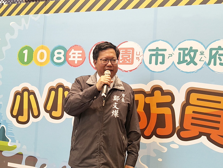 桃園市長鄭文燦(見圖)鼓勵市民生第二胎、第三胎,宣布考慮讓市民第三胎優先進入公立幼兒園就讀。記者曾增勳/攝影