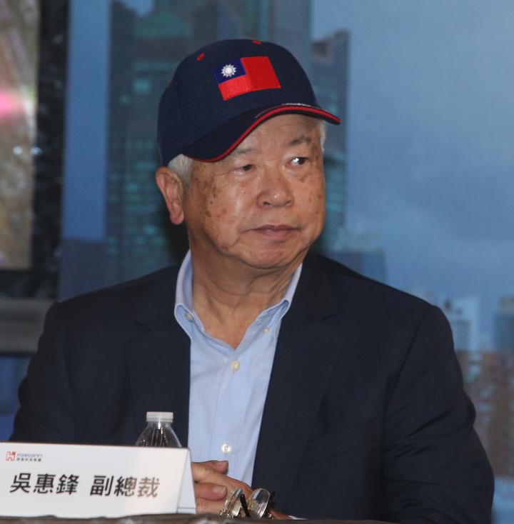 鴻海集團副總裁吳惠鋒。記者劉學聖/攝影