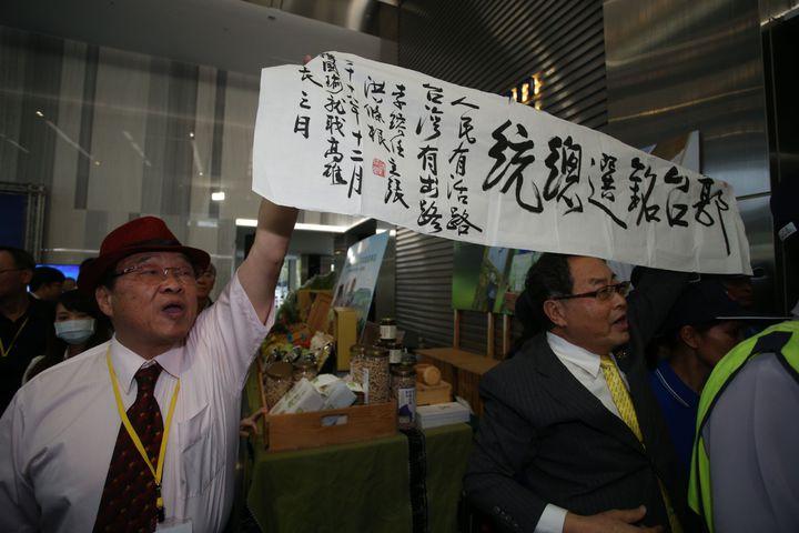 今天活動現場還有人拉布條高喊「郭台銘選總統」。記者劉學聖/攝影