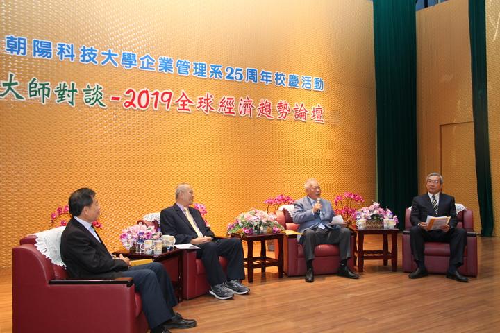 朝陽科技企管系友會舉辦「全球經濟趨勢論壇」慶祝25周年校慶。記者黃寅/攝影