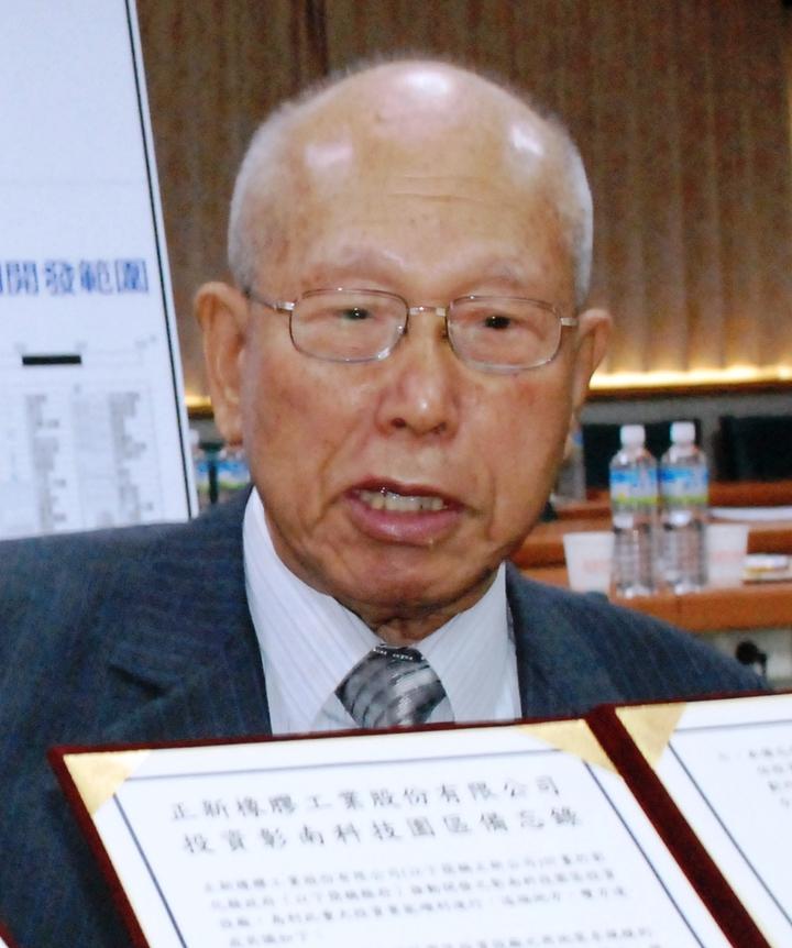 正新橡膠工業公司董事長羅結辭世,享壽95歲。聯合報系資料照片