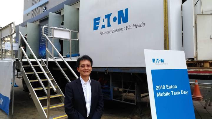 伊頓台灣區總經理宮鴻華推出全方位電源方案行動貨櫃車,提供各項因地制宜的電源解決方案。記者張義宮/攝影