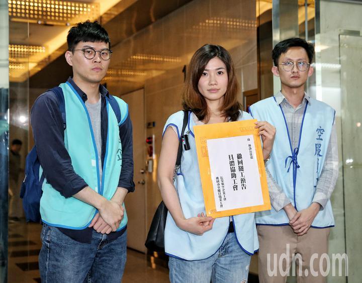 長榮企業工會代表林昱嘉(中)與工會成員今天前往交通部準備會見部長。記者鄭清元/攝影