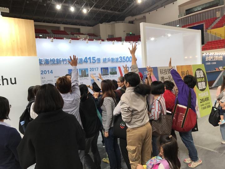 2019新竹住宅博覽會三大特色耀眼登場。記者李珣瑛/攝影