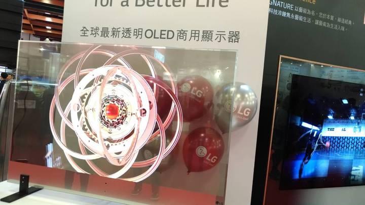 LG來台展示全新透明OLED 商用顯示器, 讓台灣消費者先睹為快。記者張義宮/攝影
