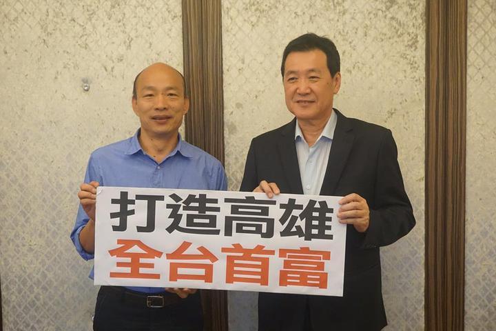 高雄市長韓國瑜上日百日,急著解決「四個一」問題,讓高雄經濟脫胎換骨。圖/截自費鴻泰臉書