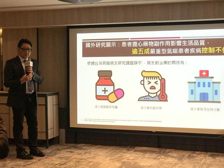 振興醫院內科部部長陶啟偉表示,全台氣喘患者逾200萬人,其中約10萬名為嚴重型氣喘患者。記者簡浩正/攝影