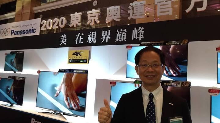 台灣松下發表2020東京奧運官方指定款電視受矚目,挹注 2019年度營收挑戰361億元新高。記者張義宮/攝影