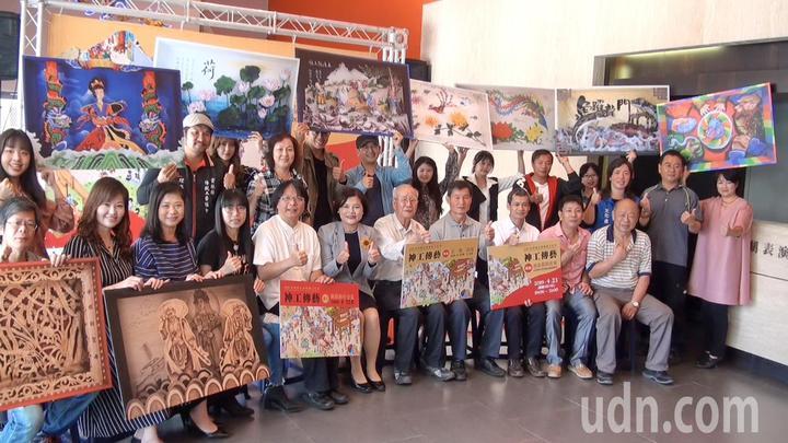 亞洲大學教授謝省民穿針引線,讓大學生有機會向北港的工藝大師習藝,神工傳藝師生特展,在北港文化中心登場。記者蔡維斌/攝影