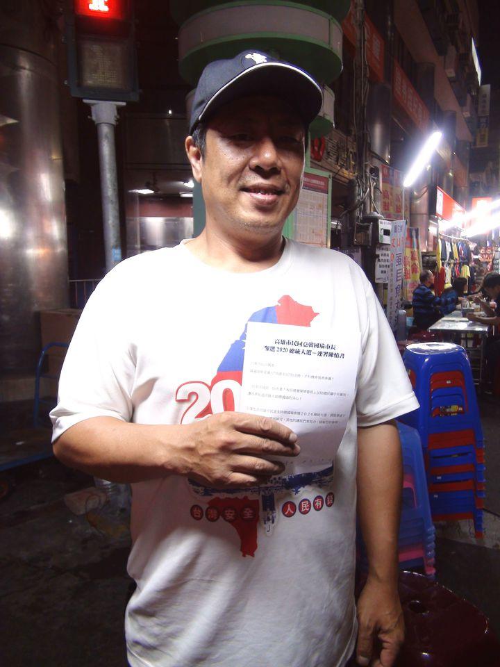 杏仁哥昨晚在六合夜市表示,挺韓到底,非韓不投。記者謝梅芬/攝影