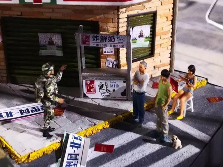 第四屆北京模型交流賽一組主題為「台北不設防」的模型,模擬解放軍出現台北街頭的景象引發關注。(取自環球網)