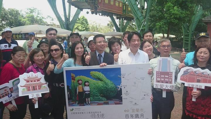 宜蘭市入選為2019小鎮漫遊年經典小鎮之一,市公所感謝賴清德在行政院長任內給資源與大力支持。記者羅建旺/攝影