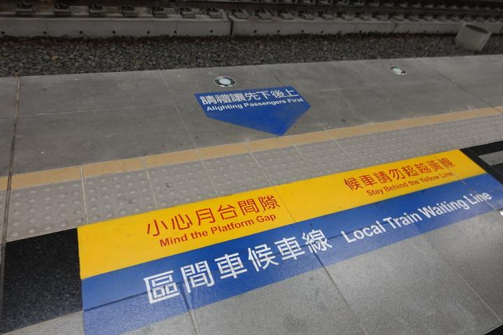 台鐵鳳山站長黃登瑞提醒,在月台等候搭火車時,不要超過月台黃色警示線。記者劉星君/攝影