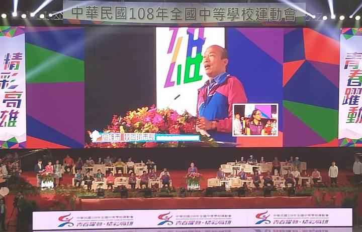 高雄市長韓國瑜出席全中運開幕,簡短致詞快閃離場,大會解釋,一直都是規畫副市長出席全中運開幕,韓市長臨時決定短暫出席,事前都經過溝通,典禮都按照順序進行。圖/大會提供
