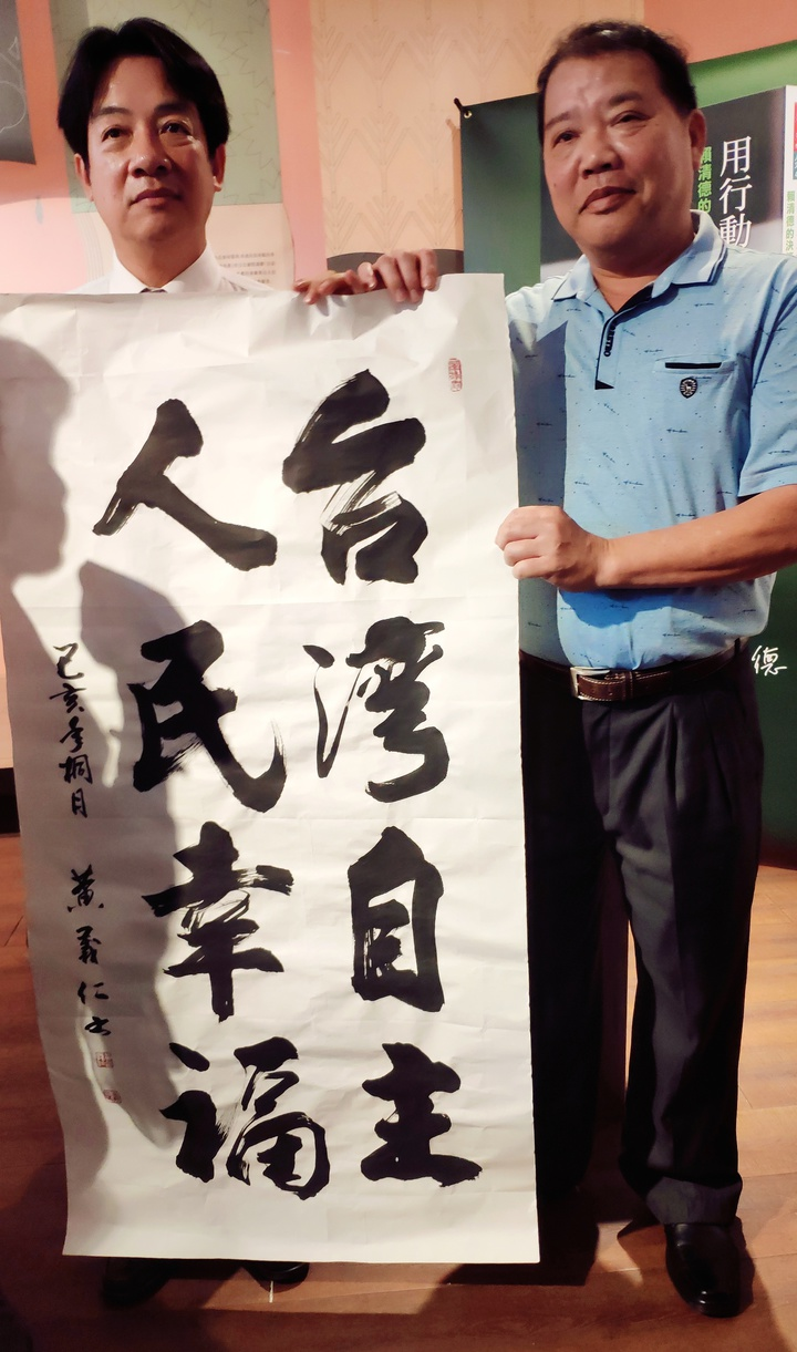 前行政院長賴清德(左)獲贈書法墨寶。記者李京昇/攝影