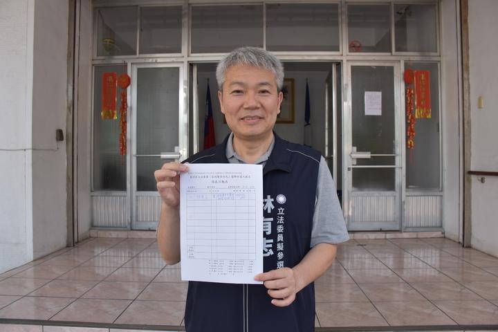 國民黨組發會副主委林有志今日到花蓮縣黨部領表。記者王思慧/攝影