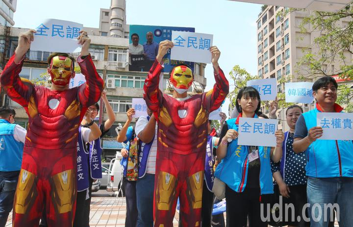 國民黨今天舉行中常會,一群韓粉和老黨員,高喊全民調支持韓國瑜。記者陳柏亨/攝影