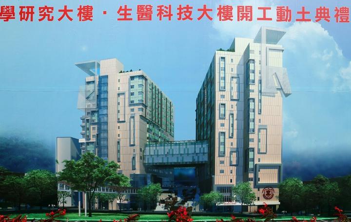 雙和醫院B基地大樓完工後模擬圖。記者杜建重/翻攝