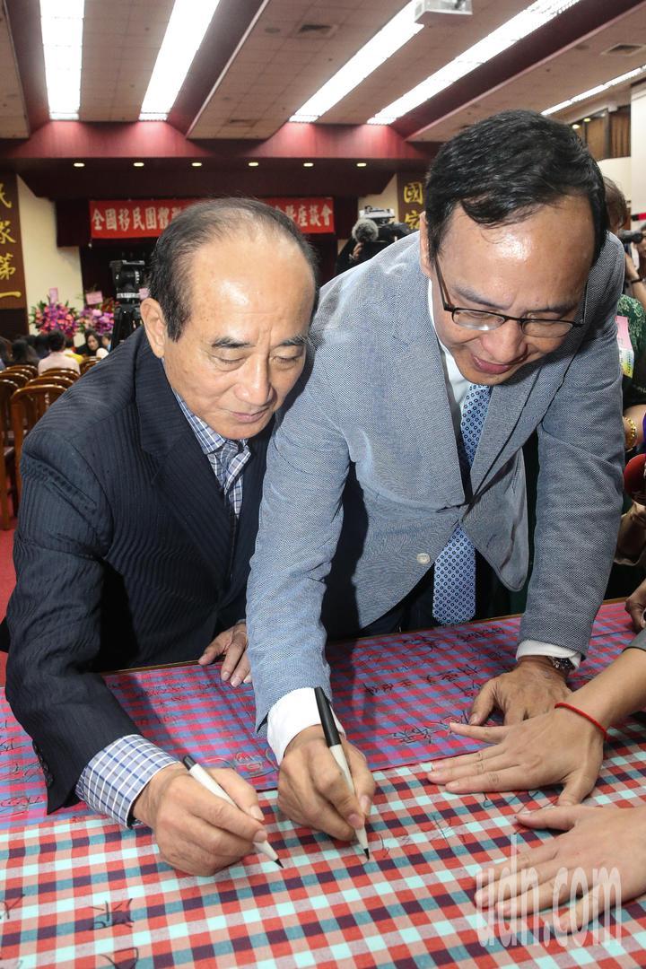 前立法院長王金平(左)與前新北市長朱立倫(右)上午出席全國移民團體聯合總會成立大會,兩人先後抵達一同簽到。記者林伯東/攝影