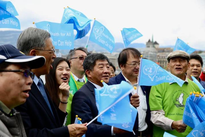 衛福部陳時中加入民團僑團在日內瓦湖周邊舉辦的「WHO For Taiwan」倡議。 圖/衛福部提供