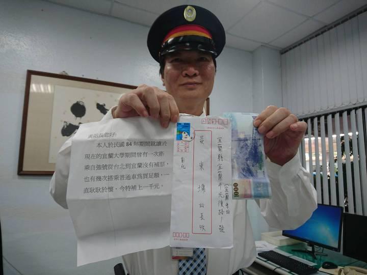鐵路局宜蘭火車站長黃東墉日前接到一封附上1千元的信, 原來是有名24年前在宜蘭大學就讀的彰化縣民,因當時搭車未補票,內心糾結24年,寄還車資。記者羅建旺/攝影
