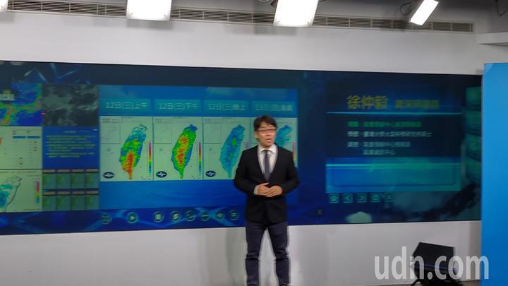氣象局預報員徐仲毅。記者董俞佳/攝影