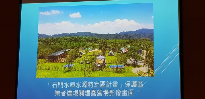 桃園五星級「水漾石門」露營區違法開發國有地。記者張宏業/翻攝