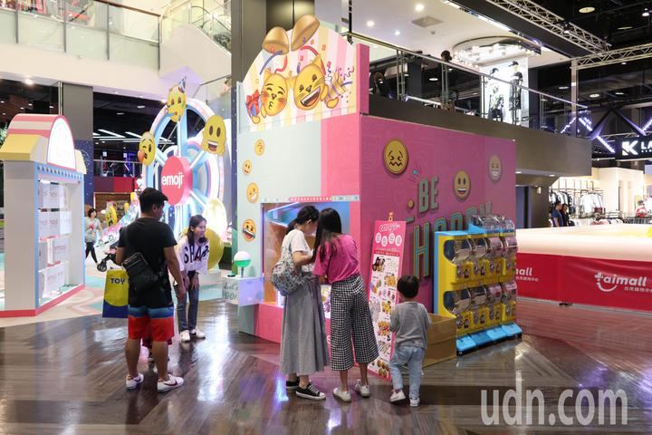 台茂購物中心「emoji大型主題裝置展」,歡樂遊戲區中有情境拍照區、大型扭蛋機等,成為網美拍照景點。記者許政榆/攝影