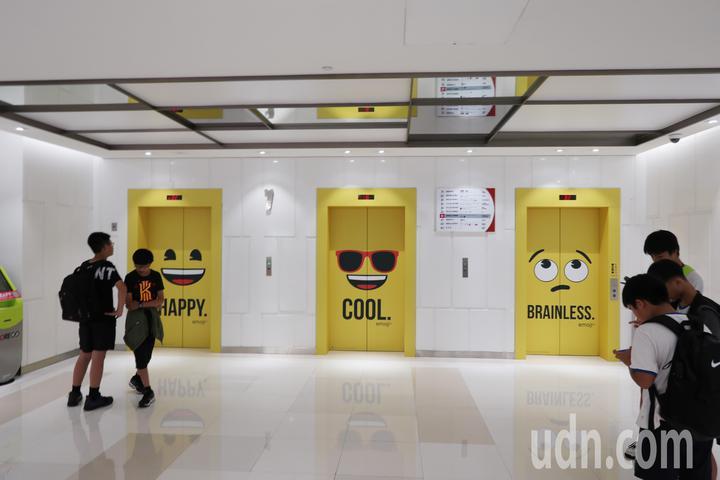 桃園台茂購物中心舉行「emoji大型主題裝置展」,電梯口充滿不同可愛表情圖。記者許政榆/攝影