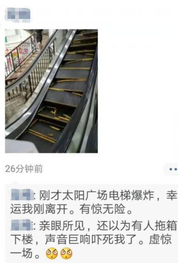 大陸網友在網上張貼廣西梧州太陽商場電梯崩裂畫面。照片/微信