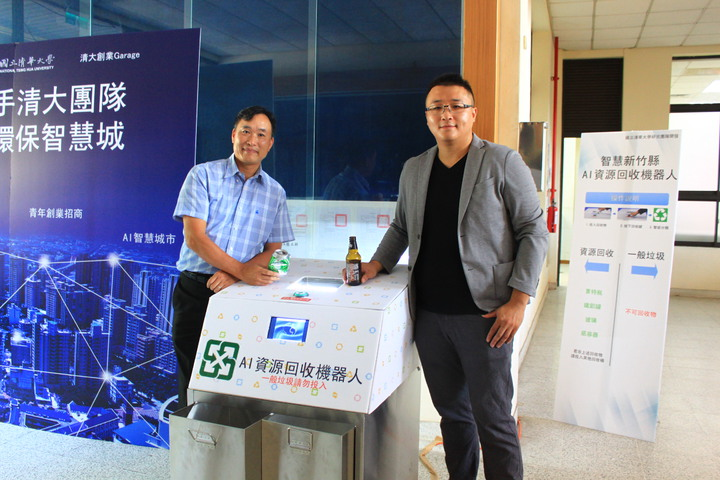 清大博士生楊宇軒(右)說,AI資源回收機器人可回收鐵鋁罐、寶特瓶、玻璃、紙容器。記者郭政芬/攝影