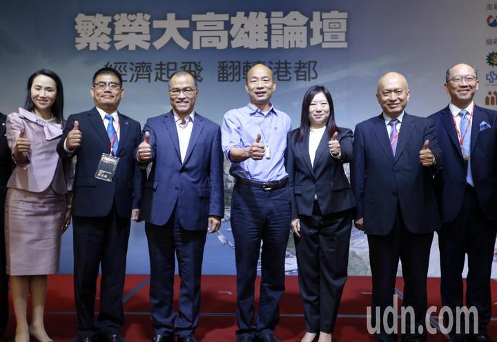 高雄市長韓國瑜上午參加經濟日報主辦的「繁榮大高雄論壇」,與貴賓合影。記者劉學聖/攝影