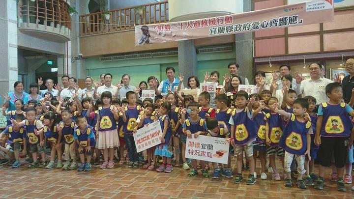 今天620世界難民日,宜蘭縣政府響應台灣世界展望會第30屆「飢餓30全球人道救援行動」,一起關懷急難家庭。記者羅建旺/攝影