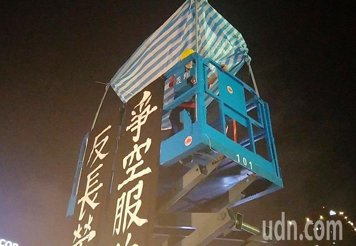 空服員工會會員代表昨晚宣布,將全天候待在三層樓12公尺的高台上面直到罷工結束。不過據了解因為考量安全,目前降至三公尺。本報資料照片