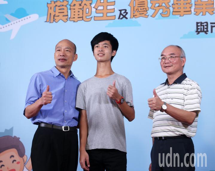 高雄市長韓國瑜今天與模範生合影。記者劉學聖/攝影