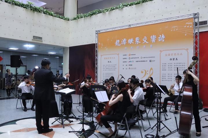 今《龍潭映象交響詩》在桃園市政府舉辦創作發表會,由龍潭在地的愛樂管弦樂團現場對外演奏,希望作品能引起大家共鳴,幫助推廣在地特色。記者陳夢茹/攝影
