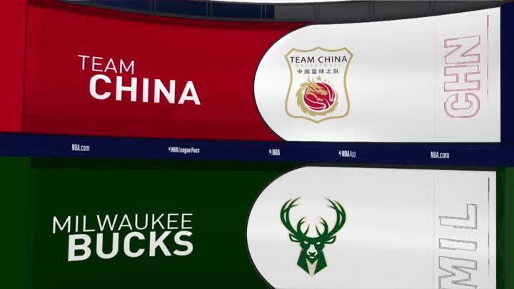 2019夏季聯賽- 公鹿 vs. 中國 (7月11日)