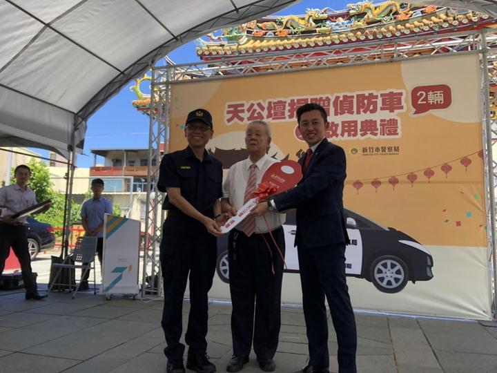 新竹地區熱心廟宇天公壇捐贈新竹市警察局第1警分局2輛偵防車,總價191萬元。記者王駿杰/攝影