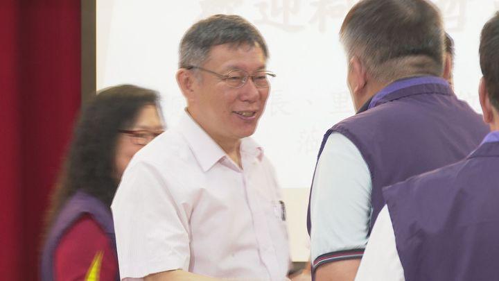 台北市長柯文哲今(17)赴南港區公所,與南港區里長進行市政座談。記者徐宇威攝影