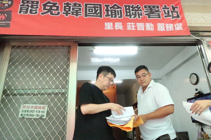 高雄市三川里長莊晉勳(右)將500份罷韓連署書,交給WeCare發起人尹立(左)。記者徐如宜/攝影