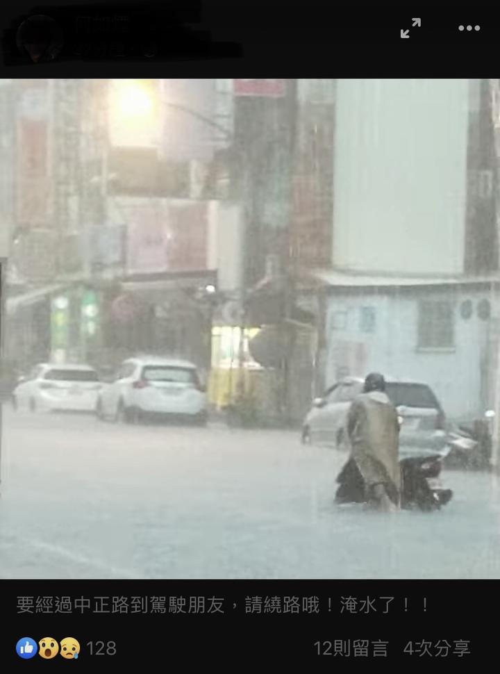 東港鎮中正路因雷雨而淹水。圖/翻攝自臉書《東港五四三》