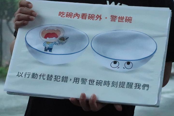 募款商品「吃碗內看碗外.警世碗」,以俗諺暗喻韓國瑜「嘸通吃碗內,看碗外」。記者徐如宜/攝影