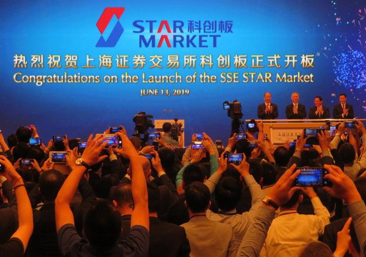 科創板6月13日在大陸國務院副總理劉鶴等人見證下正式開板,並將於本月22日開市。特派記者林則宏/攝影