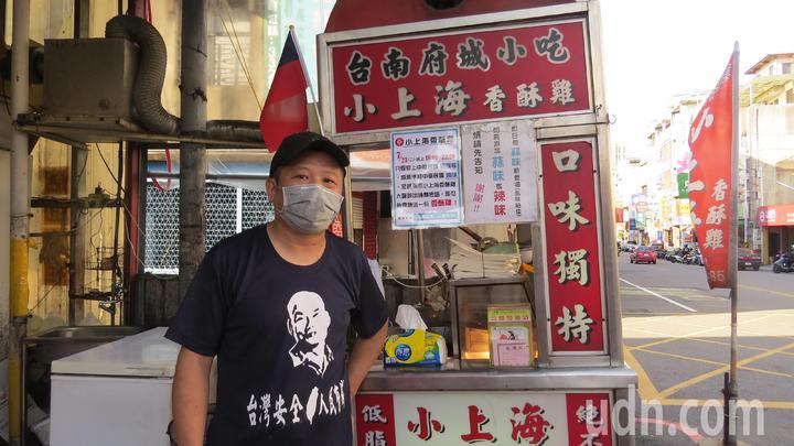 苗栗市香酥雞攤挺韓,7月23日晚上辦理免費贈送香酥雞活動。記者范榮達/攝影