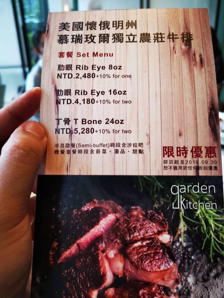 台北萬豪酒店Garden Kitchen近期引進西華飯店的慕瑞枚爾牛排,並推出肋眼及丁骨兩個部位。記者韓化宇/攝影
