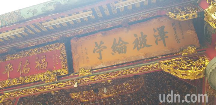 台南安平天后宮內前總統馬英九贈送的匾是陰刻,與一般送給廟方的陽刻不同 。記者修瑞瑩/攝影