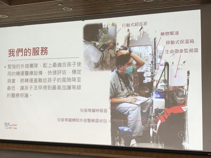 台大醫院兒童醫院正式成立急重症兒童轉院外接醫療團隊,配有專責醫護人員及兒童專屬轉運醫療設備,讓心臟病等重難症病童在轉院外接時,可獲得如加護病房般的照護。記者簡浩正/攝影